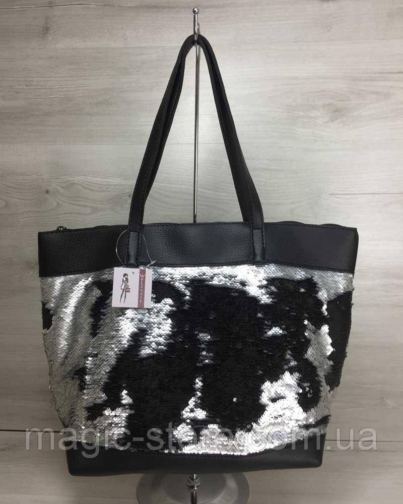 Жіноча сумка Лейла чорного кольору з двосторонніми паєтками срібло-чорний