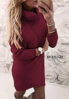 Платье хамут, фото 1