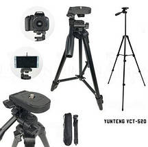 Штатив Yunteng YT-520 для смартфонов,фото и видео камер , фото 3