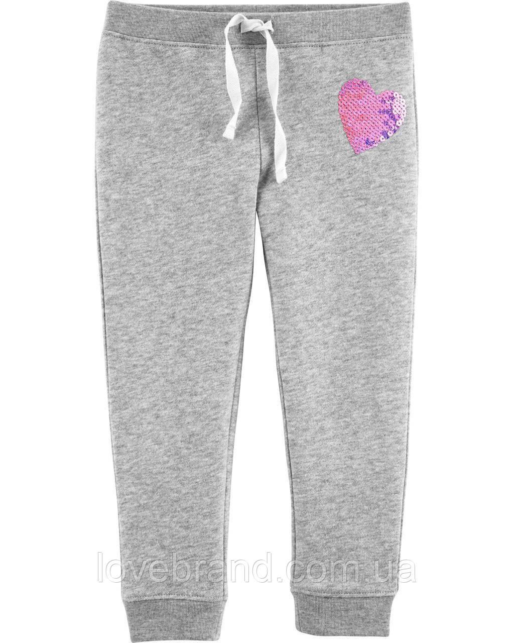 Теплые спортивные штаны для девочки Carter's серые,детские штанишки на флисе картерс