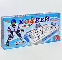 Детский хоккей настольный JT 0704 Play Smart на штангах
