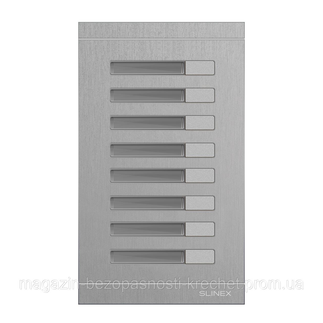 Вызывная панель Slinex MA-08