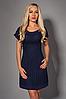 Платье  мод 477-1 размер 42-44,44-46,46-48 темно-синее