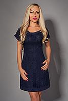 Платье  мод 477-1 размер 42-44,44-46 темно-синее