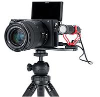 Металлическая подставка  Ulanzi PT-5 для микрофона, фото 1