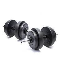 Гантели композитные наборные Elitum 2х16 кг для дома и спортзала