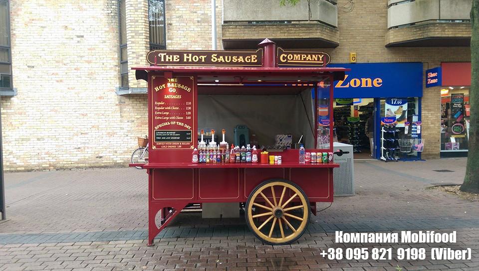 Эксклюзивный торговый стенд для уличной еды и хот догов  (ТТС-4)