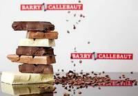 Бельгійський шоколад Barry Callebaut