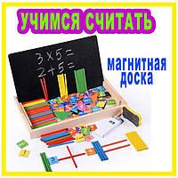 Обучающая магнитная игра Математика Набор первоклассника счетные палочки доска для рисования, танграм