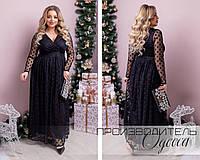 Платье нарядное в пол в расцветках 51962, фото 1