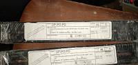 Кронштейн опорный CONTEG DP-PO-PD 298 мм 1U № 9061201