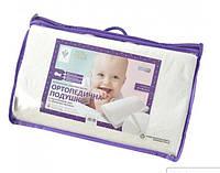 Подушка ортопедическая для сна детская 47x30 Ideia