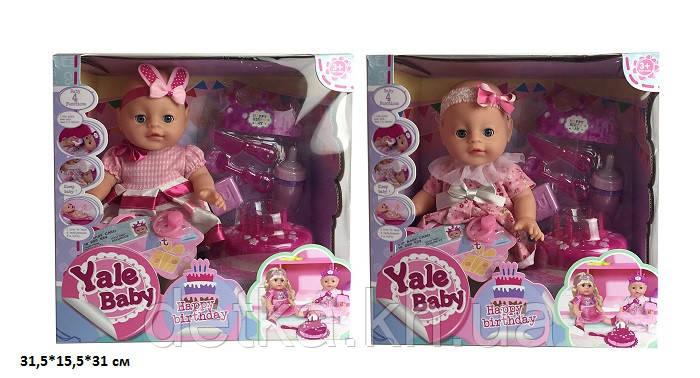 Лялька-пупс 35см YL1822L інтер-ний з праздн.аксес.закр.гл.