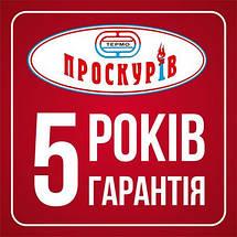 Твердотопливный котел Проскуров АОТВ-16НМ 6мм, фото 3