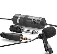 Профессиональный  петличный микрофон для телефонов Boya BY-M1 (6 метров), фото 1
