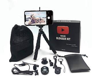 Набор блогера 5 в 1 Base Blogger KIt Черный