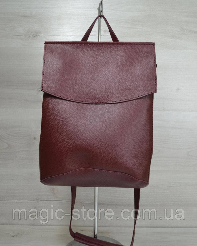 Жіночий Рюкзак - трансформер молодіжний бордового кольору/ жіноча сумка-рюкзак