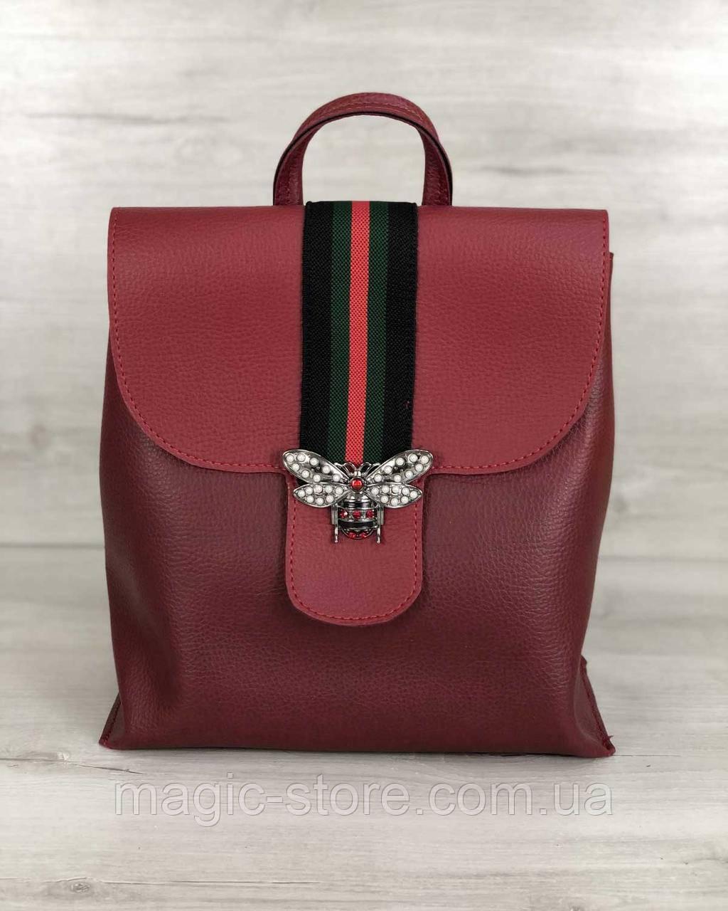 Стильний Рюкзак жіночий міський червоного кольору (нікель)
