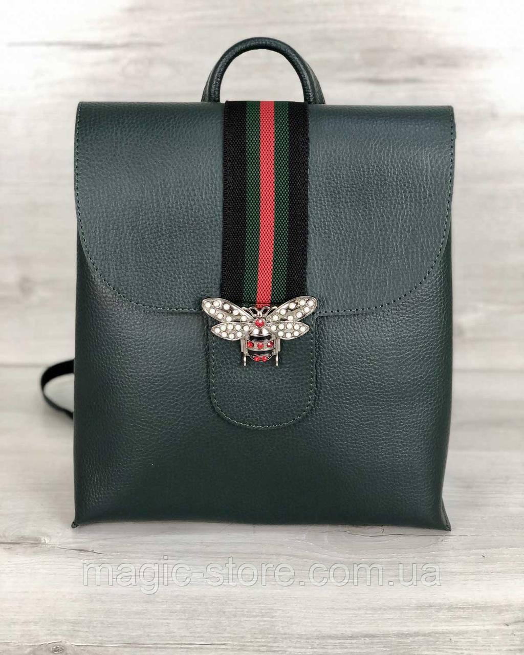 Сумка-рюкзак жіночий Барб зеленого кольору (нікель) молодіжний жіночий рюкзак