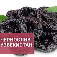 Чернослив вяленый 5кг Узбекистан