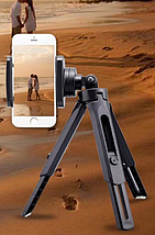 Трипод для телефона, экшен-камер, фото 2
