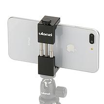 Металеве кріплення для телефону Ulanzi ST-01 на штатив, фото 2