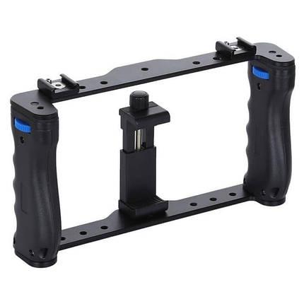 Металлическая Риг-рамка для смартфона Puluz PU3030, фото 2