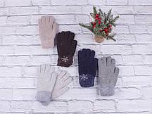 """Перчатки женские от """"Корона"""" Оптом 12 пар разные цвета"""