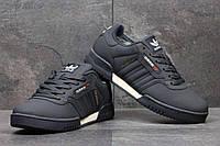Мужские зимние кроссовки Adidas Calabasas темно синие 3575