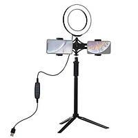 Кольцевая лампа для блогеров  диаметр 16 см.+ трипод для блогеров+ двойное крепление для телефона