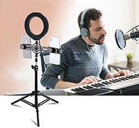 Кольцевая лампа для блогеров (16 см. диаметр) со штативом 70см + двойное крепление для телефона, фото 1