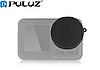 Силиконовая крышка на объектив для DJI OSMO Action