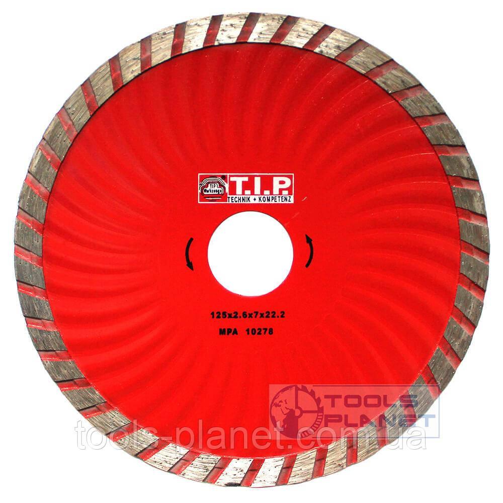 Алмазный диск T.I.P. 125 х 7 х 22,23 Турбоволна