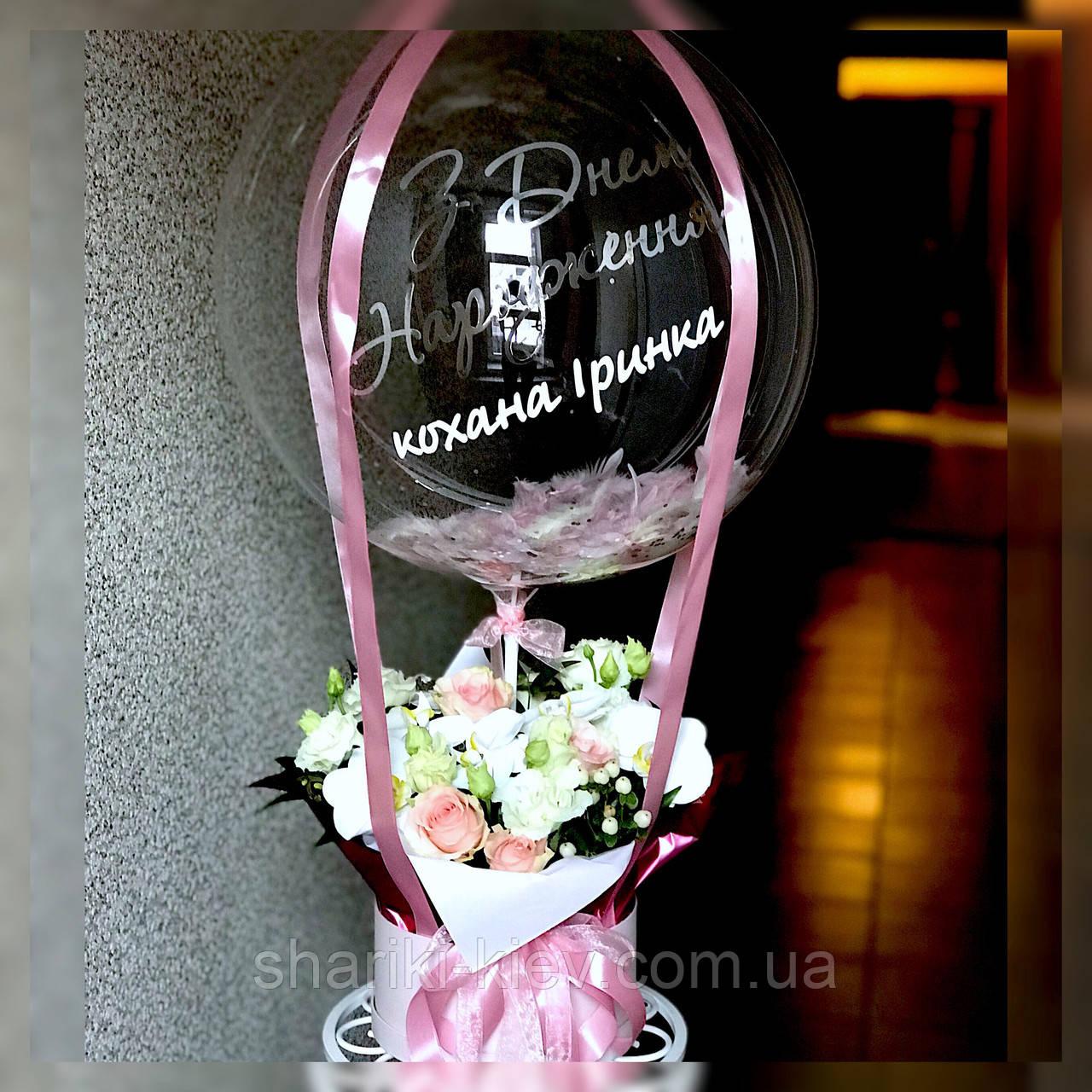 Букет в коробочке с цветами и Шар Баблс с индивидуальной надписью и перьями 23