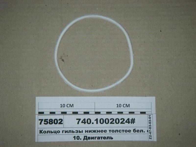 Кільце упл. гільзи товсте бел. силікон (Балаково) 740.1002024#
