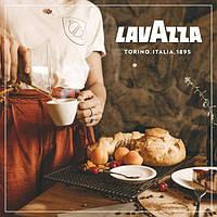 Кофе зерновой Lavazza (Лавацца)