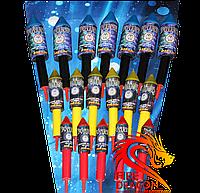 """Набор ракет """"Зодиак"""" P-18 в упаковке: 18 шт., калибр: 25 мм - 5 шт., 30 мм - 6 шт., 50 мм - 7 шт."""