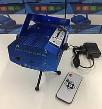 Лазерний проектор точковий блютузами SN-09BT(30)