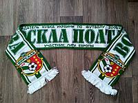 Футбольный шарф Ворскла зеленый