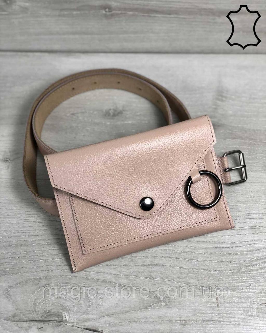 Кожаная женская сумка на пояс Moris пудрового цвета