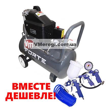 Компрессор воздушный  Forte FL-2T50N  с Набором пневмоинструмента 4 предмета!, фото 2