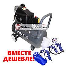 Компрессор воздушный  Forte FL-2T50N  с Набором пневмоинструмента 4 предмета!