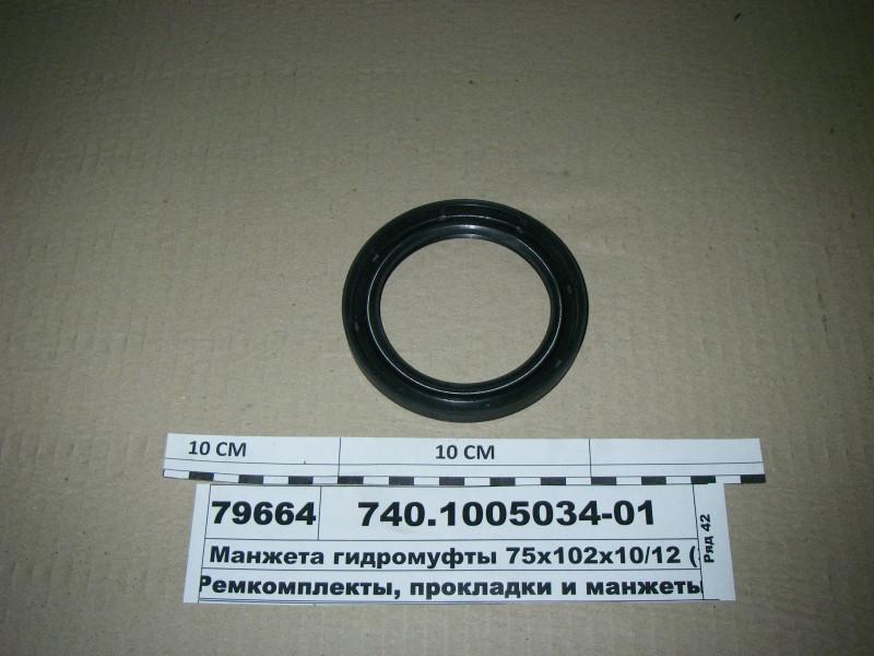Манжета гидромуфты 75х102х10/12 (ЗИЛ-133ГЯ с дв. 740) (Украина) 740.1005034-01