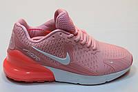 Кроссовки Nike Air Max 270 каучук (розовый)