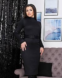 Женское платье длинное черного цвета от YuLiYa Chumachenko