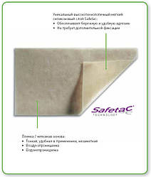 Mepiform / Мепиформ - Повязка для лечения рубцов, стерильная 4 х 30 см