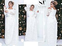 Потрясающее вечернее платье в пол с длинным рукавом из гипюровой ткани  48 50 52