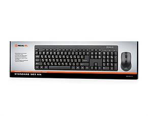 Комплект (клавиатура, мышь) REAL-EL Standard 503 Kit Black USB, фото 2
