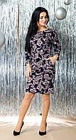 Свободное женское платье с абстрактным принтом, фото 1