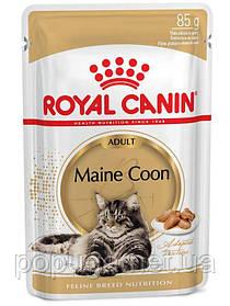 Royal Canin MAINE COON ADULT влажный корм для кошек породы мей-кун, 85 г